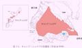 名護市数久田、キャンプ・シュワブ近くの農業小屋に銃弾、窓ガラス二枚が割れ散乱 - そうして米軍はどう対応するのか