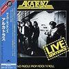【Live in Japan】ALCATRAZZ  / Live Sentence (1984)