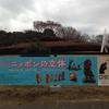 静岡→豊田