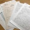 ヒッチハイク日本一周の計画 2/15 - 2/24 までの計画。