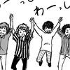 sumikaのライブに初参戦した感想・セトリ有り〜5/31chimeリリースツアー@NHKホール〜
