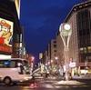 すすきの祭り2019 屋台や花魁道中が人気の札幌夏祭り!