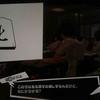 【ペルソナ5】将棋のコマ「と」の漢字の崩し字についての答え/6月29日国語の川上の授業編【P5攻略】