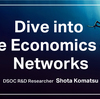 【Dive into the Economics of Networks】vol.1 Introduction