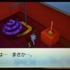 8月22日の雑記 3DSの妖怪ウォッチってゲームがとても面白かった