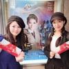宝塚歌劇団の女性演出家は凄い。月組公演『カンパニー』『BADDY 』観劇