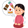 糖質制限ダイエットの本質。糖質を完全に抜くのは間違い