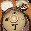 東京駅地下街で名古屋飯!本場の味噌煮込みうどんを食べたいなら、玉丁本店で決まり!
