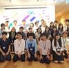 【HR Hack!】学生さん向け![旅行×IT]第3回Webマーケティング勉強会を開催しました。