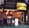 小さな喫茶店、エレファント