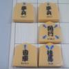 「花まる学習会式スタート将棋」を買った話。