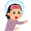 洗脳の仕組みと洗脳を解くことが非常に難しい理由について。