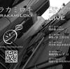 「ムラカミロキ」 Live 2019 FEB.-MAR.