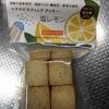 ビオクラ:塩レモン/豆乳ココナッツ/豆乳ラテ/豆乳ほうじ茶