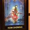 【TVアニメ版】Fate/EXTRA Last Encore 先行上映inバルト9に行ってきました。