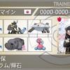 【シーズン8最終469位レート2003】初手ダイマ特殊エスバ