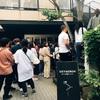 鎌倉旅行記①鎌倉プリンスホテル【1日目】