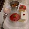 アニキからの誕生日プレゼント!!函館の湯の川温泉ホテル万惣に宿泊したよ