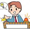 お題の回答★ナンバーズ3のボックス買い時の当選確率