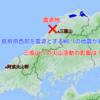 島根県西部を震源とするM6.1の地震が発生!県内唯一の活火山である三瓶山への影響は!?