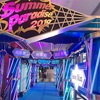 Summer Paradise 2019 Snow Man 8/27夜