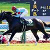 競馬初心者必見☆馬券予想🔥〜函館スプリントS〜3歳牝馬が力を発揮する!?〜