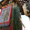 7/24 931日目 祇園祭の打ち上げは揚げ物で