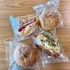 コロナ禍のブラジルで...日本式の菓子パン(カレーパンやら餡パン)を...デリバリー発注してみる...🍞🥐🥖