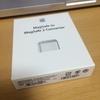 MagSafe のコンバーター