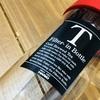 「ハリオ フィルターインボトル」のレビューと使い方|緑茶、紅茶、コーヒーを気軽にアイスで楽しむ