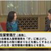 難民申請を厳格化したら、不法滞在者が増えた日本の現状<日本人目線と外国人目線>
