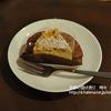 糖質制限スイーツ・パティストリー ナトゥーラ(Natura)の糖質オフ 「チーズ好きが作ったチーズケーキ」 Naturale:レアチーズケーキ