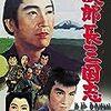 「NHKがついた映画の嘘の暴露」の裏側と松方弘樹の突然の死