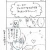寿也の個人レッスン?!