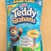 【お菓子】Teddy Grahams〜子どもとのお出かけのお供に便利なミニクッキ〜
