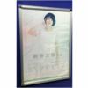 駒形友梨 デビューシングル「トマレのススメ」発売記念イベント アニメイト新宿に行ってきた