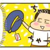 新婚旅行でハワイへ行くゾ【小話②】〜飛行機であれ使う派?〜