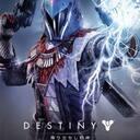 Destiny2 RFSのメモブログ