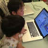 子供向けプログラミング教育に思う