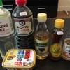 日本の調味料のお値段、代用する方法