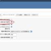 Redmine1.3でチケット複数担当者が指定できるようになったらしい