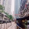Vol.119  HK #4 香港の人口に驚く