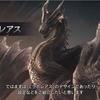 【MHWI】追加モンスター「黒龍ミラボレアス」