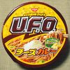 日清食品 日清焼そばU.F.O. チーズカレー