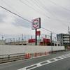京都向日市の開発状況2021年8月