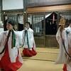 平成29年5月 ー巫女舞『練習会』開催日程のお知らせー