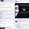 ハッカー集団アノニマス、ウエストボロのFacebookを乗っ取る(追記あり)