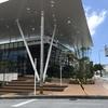 沖縄発 世界最先端技術 で街の風景が変わる!