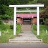【御朱印なし】久遠郡せたな町北桧山区太櫓 言代主神社