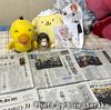 滋賀県の新聞流通考察